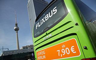 車票漸貴 德國長途巴士便宜時代恐成歷史