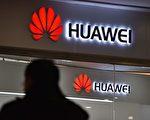 近期,华为副董事长孟晚舟、华为波兰公司的一名中国籍销售主管王伟晶,先后在海外被抓。(GREG BAKER/AFP/Getty Images)