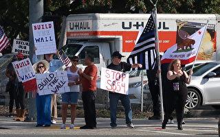 """反对州庇护法 加州民众聚会高喊""""建墙"""""""