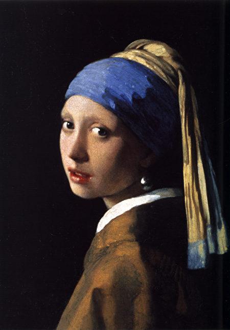 [荷] 维米尔《戴珍珠耳环的少女》,布面油画,约1665年作。(公有领域)