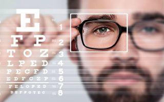 研究惊讶发现视觉第二通道