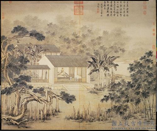 书生 金廷标 中国画