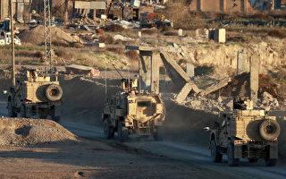 美国领导的联军表示开始撤离叙利亚的进程