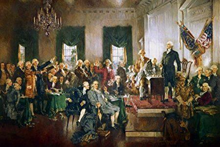 霍華德·錢德勒·克里斯蒂創作的油畫,描繪1787年美國先賢在費城簽署美國憲法時的情景。主席台上站立者為會議主持人華盛頓將軍。(公有領域)
