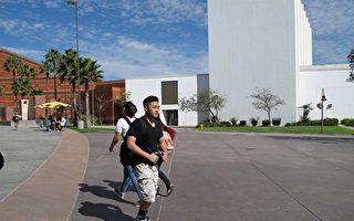 州大洛杉矶分校275万和解性骚扰案
