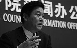"""传福建前政协主席张昌平落马 或因""""旧账"""""""