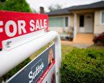 温哥华独立式住宅的价格正在下降。图为一处待售的独立屋。(加通社)