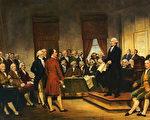 美国立国原则之十三:立宪法在于保护人民