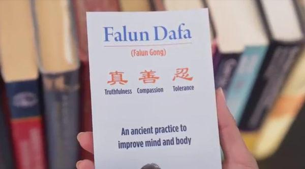 「真、善、忍」三個中文字對芭芭拉來說,似乎有著高深的內涵,讓她迫不及待地打電話找到當地聯絡人一探究竟。(影片截圖)