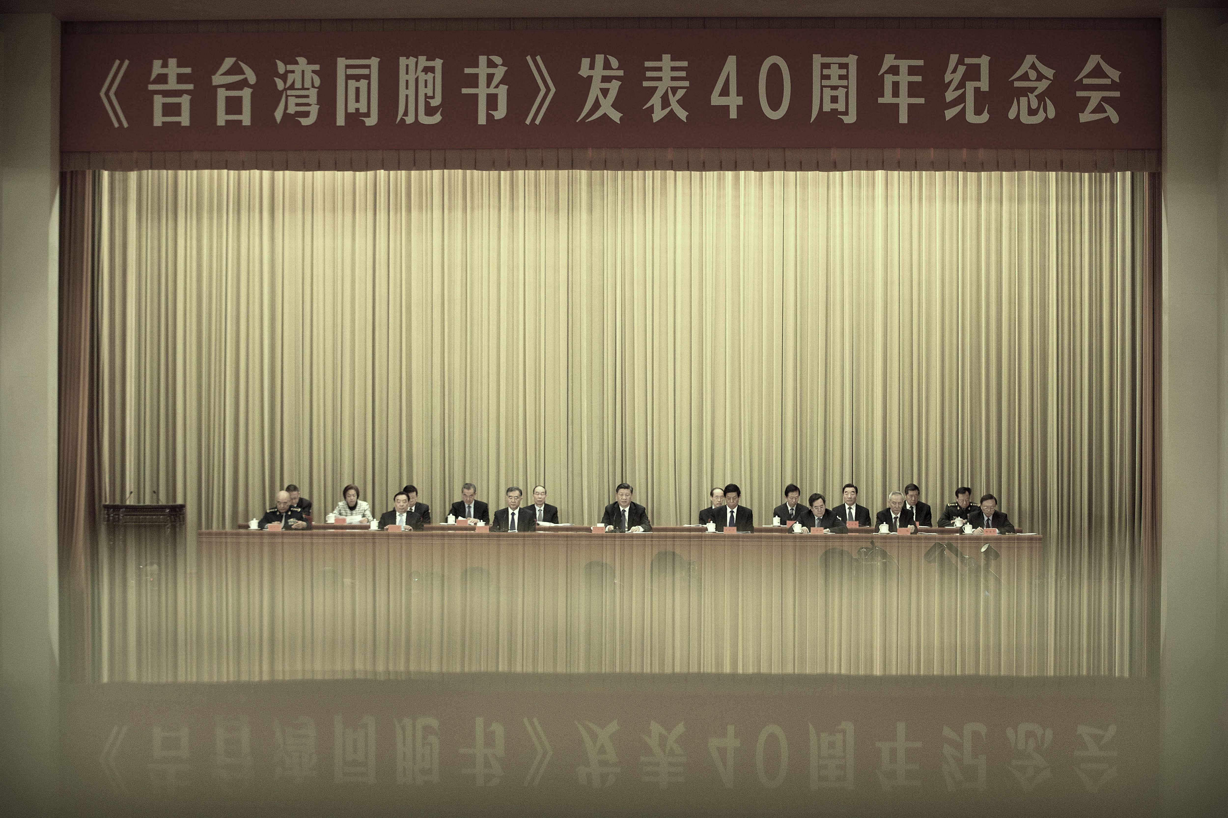 北京對台態度丕變 映射中共內鬥激烈