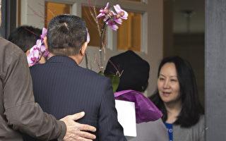 賠上政治生命 加駐華大使為何力挺孟晚舟?