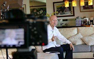 南投拍攝紀錄片 向玉山獎資深藝術家致敬