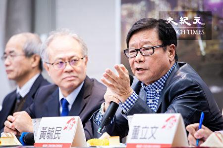 前香港立法會議員黃毓民(右1)16日表示,從香港經驗可以知道,「一國兩制」是不可能兌現的,台灣朝野應一致對外,勿敵我不分。(陳柏州/大紀元)