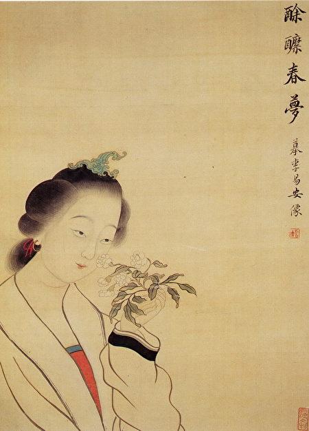 李清照生於書香門第,為中國史上最著名的女詞人,詞作多寫閨閣之怨或對丈夫出行的思念。(公有領域)