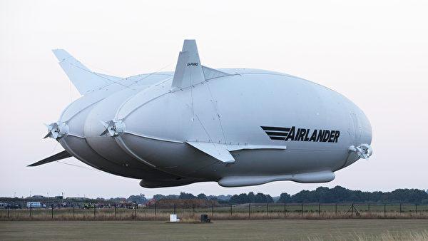 「天空登陸者10號」長300呎,是世界上最大的混合飛行器。(Getty Images)