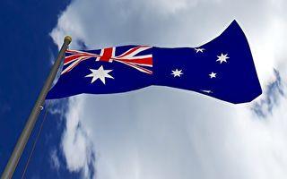 最小新公民 墨爾本兩歲男童國慶日入澳籍