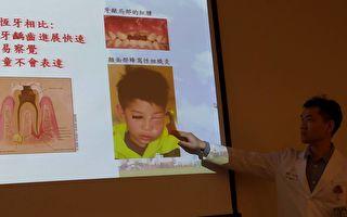 蛀牙引发蜂窝性组织炎   2岁童发烧脸肿