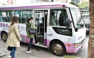 机捷免费接驳巴士送到A1台北车站