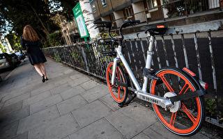 共享單車亂停放 單車運營商會被重罰