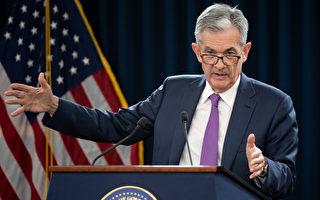 Fed轉鴿 不再堅持升息政策