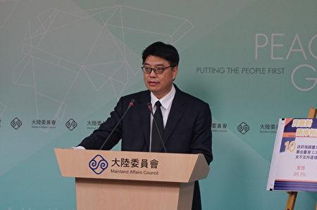 陸委會發言人邱垂正17日表示,台灣反對思想審查,堅決捍衛出版與言論自由。(李怡欣/大紀元)