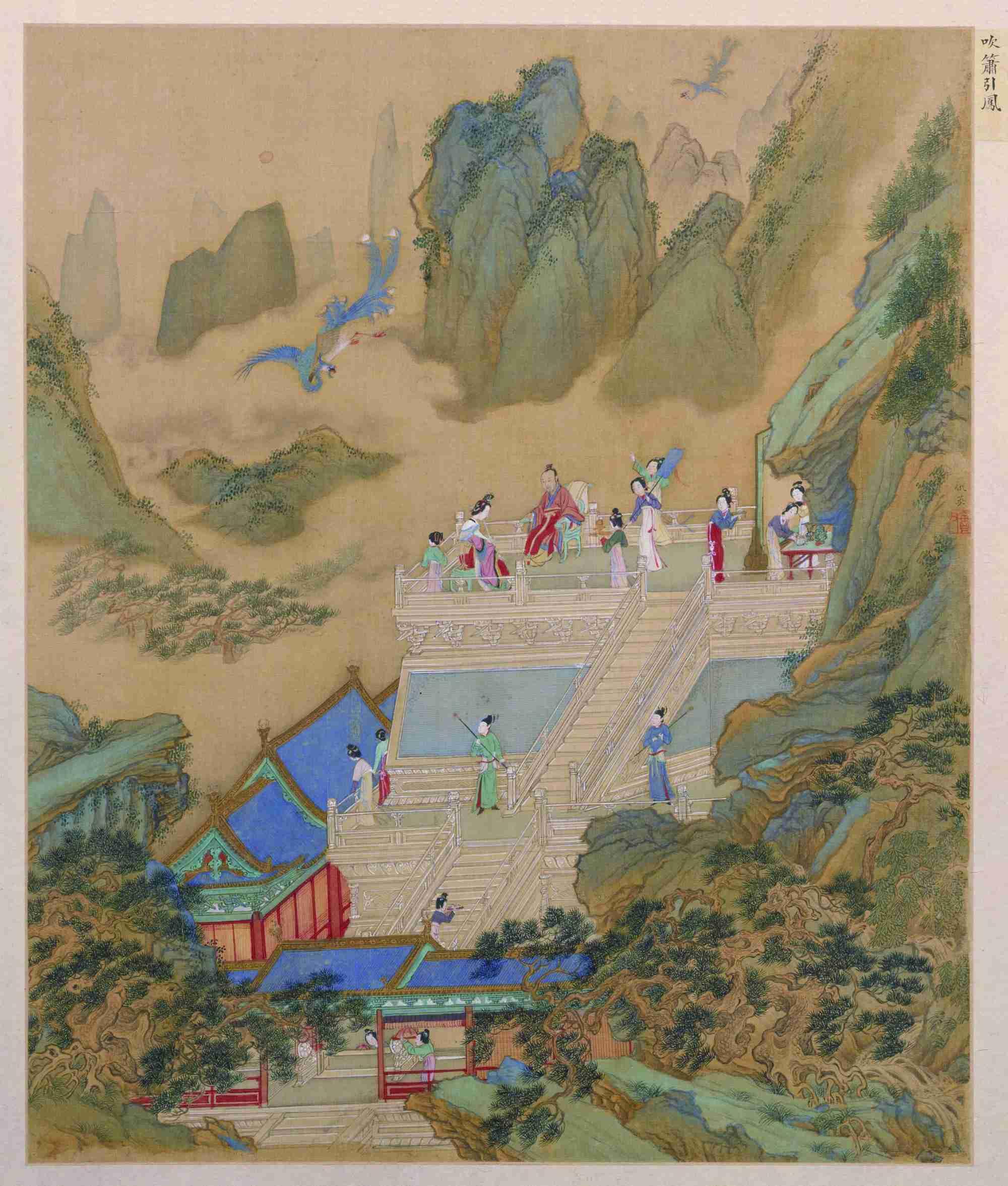明仇英《人物故事圖冊》之《吹簫引鳳圖》,絹本設色,台北故宮博物院藏。(公有領域)