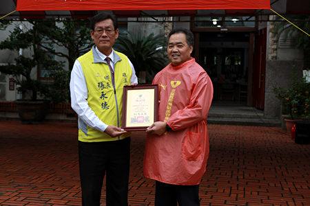 礁溪乡长张永德颁发感谢状宜兰县理烫发美容业职业工会陈阿荣理事长。