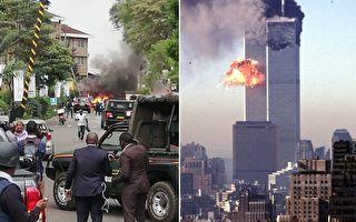 肯尼亚豪华酒店恐袭21死 9·11幸存者遇难
