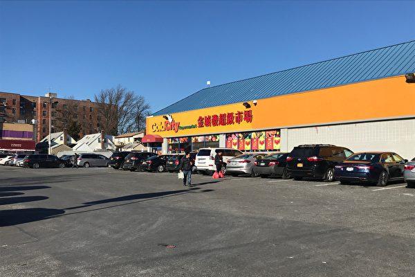 法拉盛金城發超市 擬改建商住樓