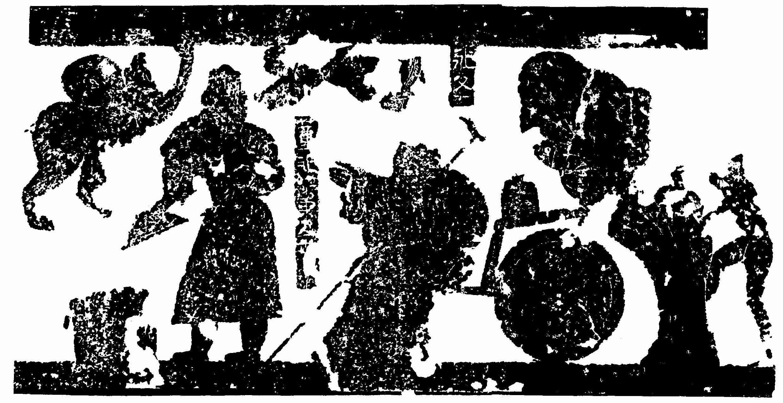 董永轆車載父,出漢代武梁祠畫像石,1821年馮雲鵬《金石索》中的復原圖。(公有領域)