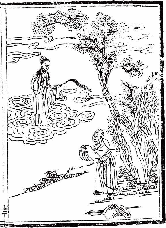 仙女告別董永飛天而去,出版畫《二十四孝》之《賣身葬父》。(公有領域)