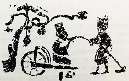 董永事父,西汉晚期画像石,四川渠县蒲家湾无铭阙楼部背面。(公有领域)