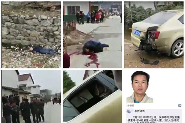 1月8日,陝西省漢中退伍軍人張扣扣替母報仇殺人案一審被判處死刑,張扣扣當庭提出上訴。有不少網民留言表示:「刀下留人!」