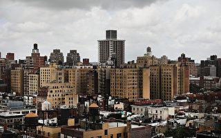 全美最适安家排名 纽约州位居第六