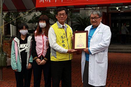 礁溪乡长张永德颁发感谢状杏和医院陈启章医师。