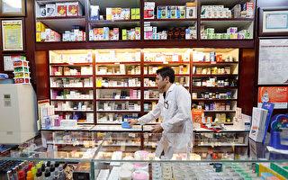 紐約菸草禁令不斷  已禁止藥房販賣