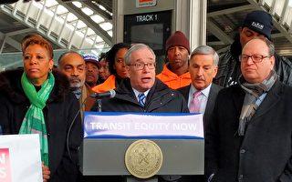 斯静格呼吁:搭长岛火车 在市内与地铁票同价