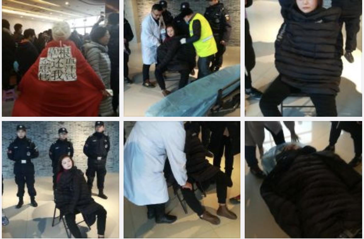 2019年1月14日各地草根難友到浙江省信訪局維權,遭警方暴力執法,有難友被毆打骨折。(難友提供)