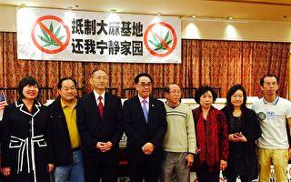 反大麻 大洛杉磯社區聯盟籲公投徵簽