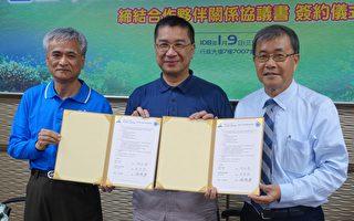 中山大学与海管处 东沙岛合作世界级科研