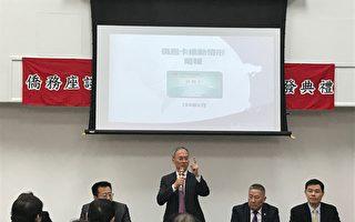 吴新兴:台湾自由民主不能被中共摧毁