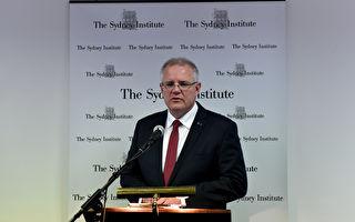 澳洲总理莫里森排除3月初提前大选