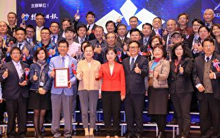 竞逐品牌力道  中区27企业夺台湾商标奖