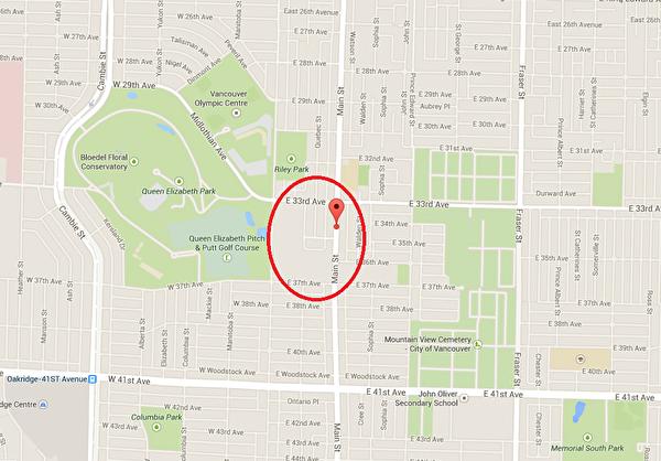 小山位于温哥华Main Street与33 Ave西南夹角。图为Little Mountain区域划分。(壹品美房)