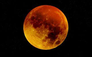 大温观月食 1月20日晚8:41开始