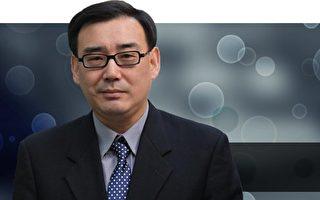 澳外交部證實 澳籍華裔作家遭中共當局拘留