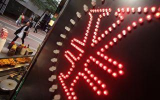 網文:人民幣,182萬億的輪迴史