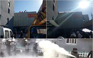 北京肯特公寓数十业者扺抗强拆 双方爆冲突
