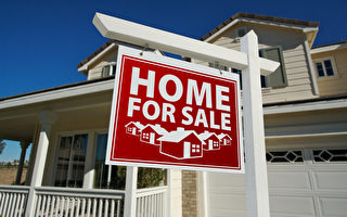 大溫房地產銷售