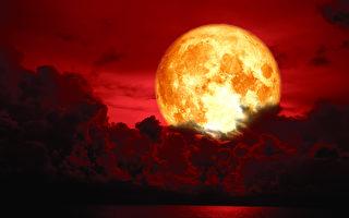 超级血狼月奇观 本周日晚现身